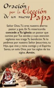Oración nuevo Papa